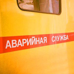 Аварийные службы Тимашевска