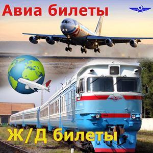 Авиа- и ж/д билеты Тимашевска