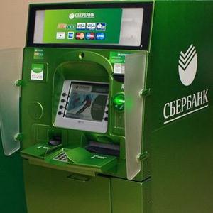 Банкоматы Тимашевска