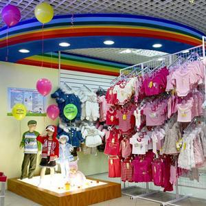 Детские магазины Тимашевска