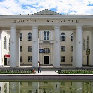 Дворцы и дома культуры Тимашевска