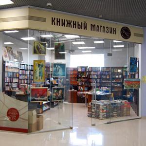 Книжные магазины Тимашевска