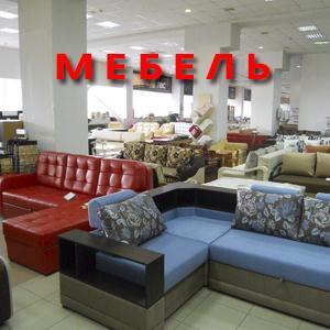 Магазины мебели Тимашевска