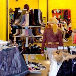 Магазины одежды и обуви Тимашевска