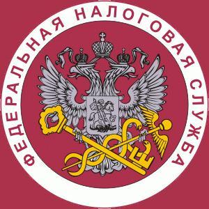 Налоговые инспекции, службы Тимашевска