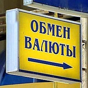 Обмен валют Тимашевска