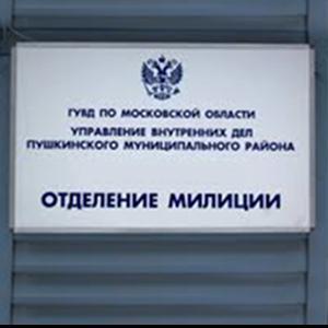 Отделения полиции Тимашевска