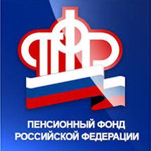 Пенсионные фонды Тимашевска