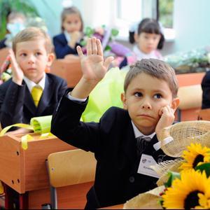 Школы Тимашевска