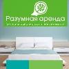 Аренда квартир и офисов в Тимашевске