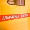 Аварийные службы в Тимашевске