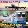Авиа- и ж/д билеты в Тимашевске