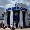 Автовокзалы в Тимашевске