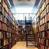 Библиотеки в Тимашевске