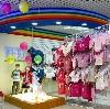 Детские магазины в Тимашевске