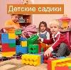 Детские сады в Тимашевске