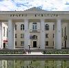 Дворцы и дома культуры в Тимашевске