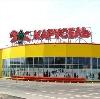 Гипермаркеты в Тимашевске