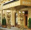 Гостиницы в Тимашевске