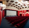 Кинотеатры в Тимашевске