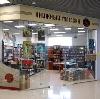 Книжные магазины в Тимашевске