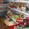 Магазины хозтоваров в Тимашевске