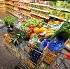 Магазины продуктов в Тимашевске