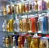 Парфюмерные магазины в Тимашевске