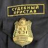 Судебные приставы в Тимашевске