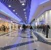 Торговые центры в Тимашевске