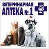 Ветеринарные аптеки в Тимашевске