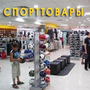 Спортивные магазины Тимашевска